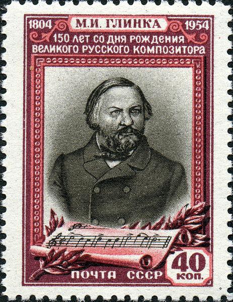 File:Stamp of USSR 1781.jpg