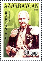 Stamps of Azerbaijan, 2012-1044.jpg