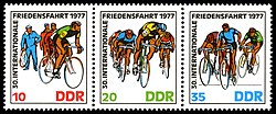 Stamps of Germany (DDR) 1977, MiNr Zusammendruck 2216-2218.jpg