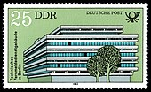 Stamps of Germany (DDR) 1982, MiNr 2674.jpg