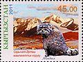 Stamps of Kyrgyzstan, 2011-09.jpg