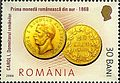 Stamps of Romania, 2006-014.jpg