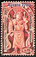 Stamps of Tajikistan, 003-02.jpg