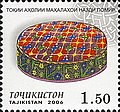 Stamps of Tajikistan, 036-06.jpg