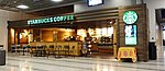 Starbucks in Finland.jpg