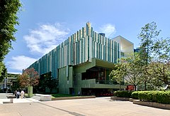 State Library of Queensland building, Brisbane, Queensland 01.jpg