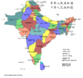 States of South Asia new.png