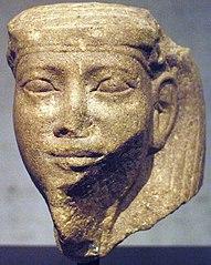 Statue Head of God Sopdu