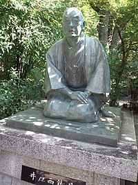 Statue of Ihara Saikaku, in Ikukunitama Shrine, Osaka.