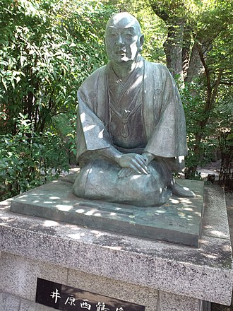 Ihara Saikaku - Statue of Ihara Saikaku, in Ikukunitama Shrine, Osaka.