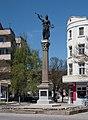 Statue of Liberty Sevlievo.jpg