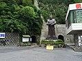 Statue of Saigo Takamura - panoramio.jpg