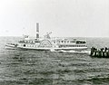 Steamer River Queen.jpg