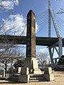 Stele for Visit of Emperor Meiji in Tempozan Park and Tempozan Bridge.jpg