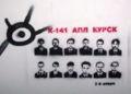 Stencil-graffiti-venice.jpg