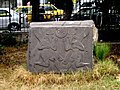 Stone carving Aleppo (4092580045).jpg