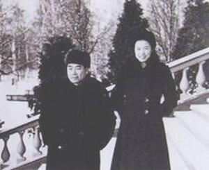 Sun Weishi - Sun and Zhou in Moscow, 1939.
