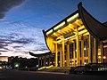 Sun Yat-sen Memorial Hall evening 20190924b.jpg