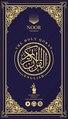 Surah al-maaida.pdf