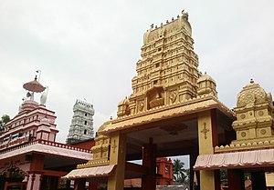 Swamithope Pathi - Image: Swamithope
