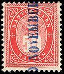 Switzerland Bern 1878 revenue 50rp - 4A.jpg