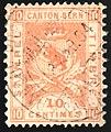 Switzerland Bern 1894 revenue 10c - 52 I-94 4-K.jpg