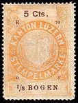 Switzerland Lucerne 1905 revenue 6 5c - 100 - E 10 05.jpg