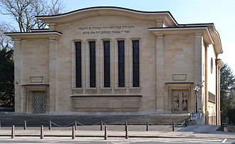 History of the Jews in Luxembourg - The current synagogue in Luxembourg City is the centre of Jewish worship in Luxembourg, having been rebuilt after the Second World War.