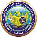 Syrbar emblem.jpg