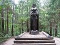 "Tērvete, ""King of the Wood"" Тервете, ""Лесной Царь"", 2011 - panoramio.jpg"