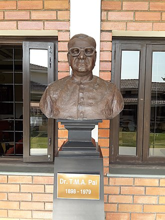 T. M. A. Pai - Bust of T. M. A. Pai at the Manipal Centre for Philosophy and Humanities, Manipal