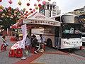 TBSF Taipei Blood Center BD-348 20190406b.jpg