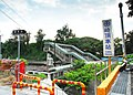 TRA Ciding Station footbridge and sign 20070709.jpg