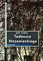 Tadeusz Mazowiecki Park, Poznan (3).JPG