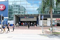 Tai Wai Station 2020 09 part5.jpg