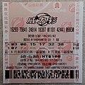 Taiwan Lottery Power Lotto 20150302 face.jpg