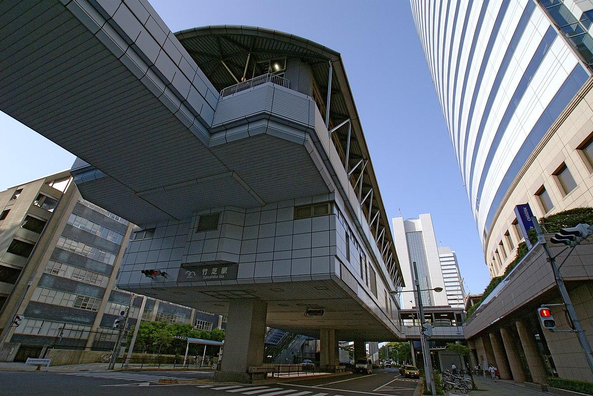 Takeshiba Station Wikipedia