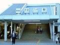 Tama-Plaza Sta S.jpg