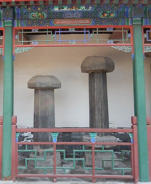Tangut dharani pillars - Tangut dharani pillars on display at the Ancient Lotus Pond in Baoding (Pillar A on the left, Pillar B on the right).