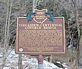 Teegarden-Centennial Covered Bridge -2.JPG