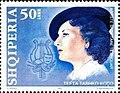 Tefta Tashko-Koço 2002 stamp of Albania.jpg