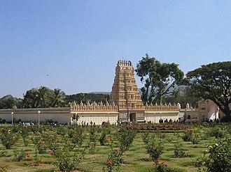 Chamundeshwari Temple - Image: Temple at mysore palace