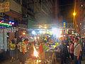 Temple Street Night Market, Kowloon, Hong Kong 3.jpg