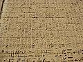 Temple of Rameses III at Medinet Habu - panoramio (21).jpg