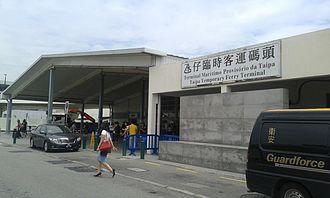 Taipa Ferry Terminal - Taipa Ferry Terminal