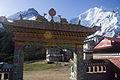 Tengboche Monastery Gate.jpg