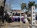 Tenzushi Shrine.JPG