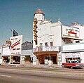 Texas Theater 1963.jpg