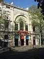 Théâtre de la Porte-Saint-Martin - 2017.jpg