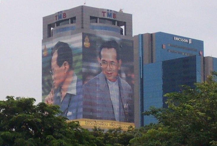 Thai Military Bank